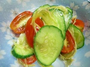キュウリとミニトマトのサラダ