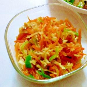 野菜と切り干し大根の煮物
