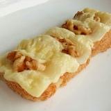 チーズと餅が一緒にとろけるトースト