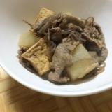 牛肉・大根・厚揚げの煮物