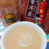 ホッと☆プーアールベトナムコーヒー♪