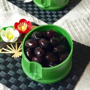「黒豆」を食べて来年もマメに暮らそう!