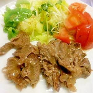 ☆牛肉薄切りと野菜のサラダ★