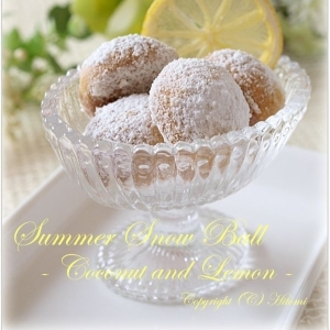 サマースノウボール(ココナッツ&レモン)