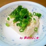 食べるのが待ち遠しいぃ~簡単!塩麹豆腐