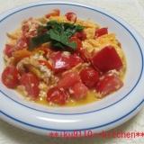 簡単♪完熟トマトとチーズのスクランブルエッグ