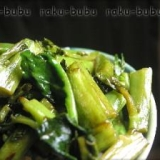 ねばねば野菜【つるむらさきのオイスター炒め】