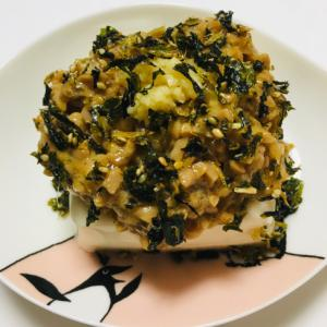 ヘルシー納豆盛り豆腐