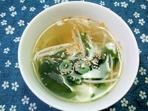 もやしとわかめの韓国風スープ