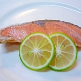 フライパンで簡単♪ 鮭のかぼす蒸し