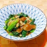 小松菜となめこのとろみ煮