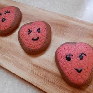 ホケミで簡単★ハートのアイスボックスクッキー