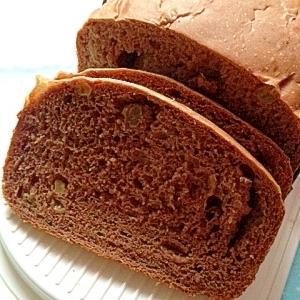 T-FALホームベーカリーでレーズンココア食パン☆