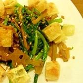 春菊と根菜と油揚げのさっと炒め