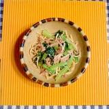 小松菜とパスタのツナ和えサラダ♪