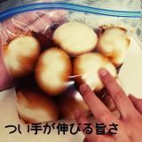 【簡単】お弁当にコレ!絶品 味玉!