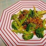 残り少ない「食べるラー油」でブロッコリーの香味炒め