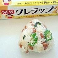 茨城県水戸納豆と大葉とおくらの生姜風味おにぎり