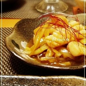 イカとセロリのバター生姜醤油炒め
