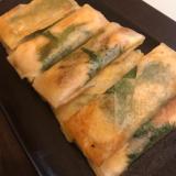 ササミと大葉とチーズの春巻き【揚げ焼き】