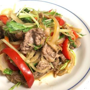 牛肉と野菜のコンソメ炒め