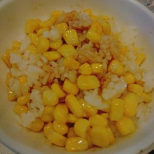 バターコーンのタレご飯