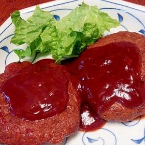 鉄分補給【鉄活】おから豆腐ハンバーグ