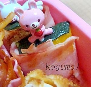 お弁当に彩り鮮やか♪かぼちゃのベーコン巻