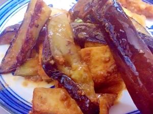 麻婆味の茄子と油揚げ