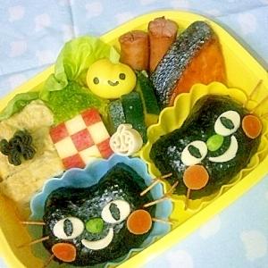 簡単キャラ弁☆くろねこちゃんのお弁当♪
