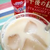 アイス☆乳酸菌ミルクティー♪
