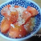 簡単*トマトと玉ねぎのマリネ♬
