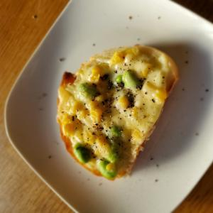 枝豆&コーンのチーズトースト