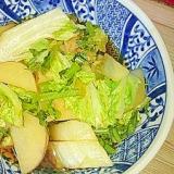 白菜・じゃがいも・大根の葉のすき焼きのたれ煮
