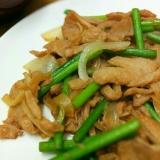 大豆肉(大豆ミート)とニンニクの芽のスタミナ炒め