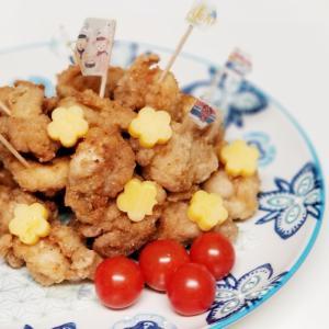 【おもてなし】チーズ花咲くパーティー唐揚げプレート