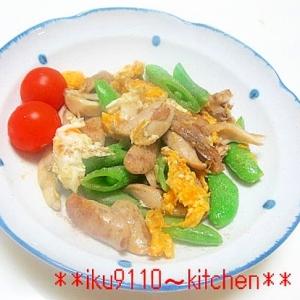バジルウイナー舞茸スナップえんどうの卵炒め