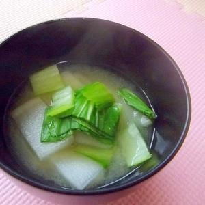 かぶとチンゲン菜の味噌汁