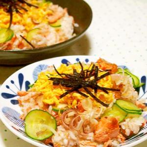 みょうが入り鮭ちらし寿司♪簡単♪