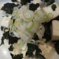 モッツァレラチーズのわさび醤油和え