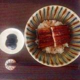 簡単おいしい☆鰻丼