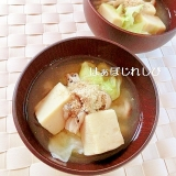 キャベツとしめじと高野豆腐のごま味噌汁✿