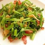 小松菜のカレー風味炒め♪