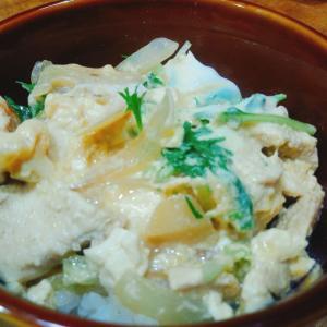 ボリュームたっぷり豆腐親子丼