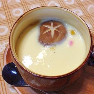ヘルシオde☆絶品、茶碗蒸し