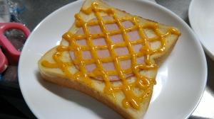 キムマヨで作る!ピリ辛ハムマヨトースト