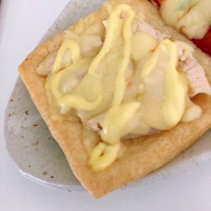 鶏ハムの油揚げピザ