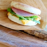 お弁当に♪イングリッシュマフィンサンドイッチ