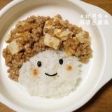 *幼児食*麻婆豆腐風*