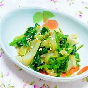 白菜とほうれん草の辛子ごまポン酢和え